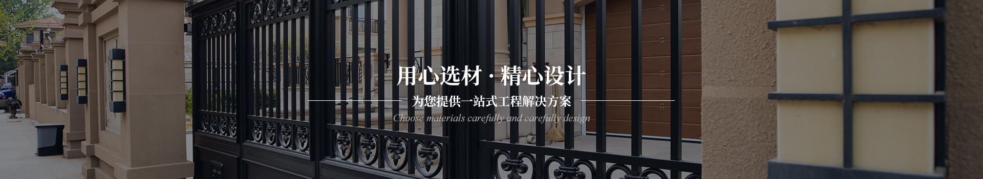 铜辉门窗,为您提供一站式工程解决方案