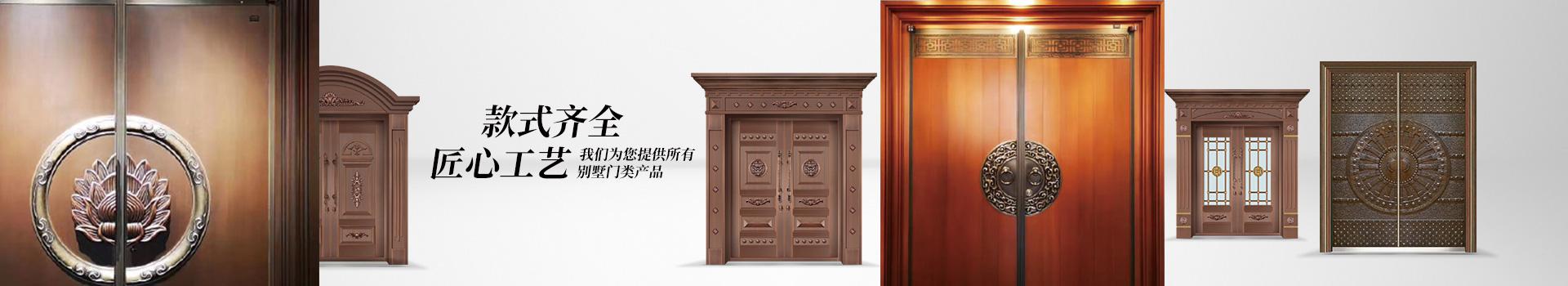 铜辉门窗,款式齐全,匠心工艺